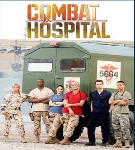 Hospital de Combate