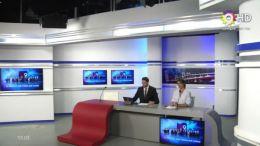 Noticiero Mediodia 29-11-18
