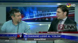 CORRIENTES - EL CHAMAMÉ LLEGO AL COLÓN