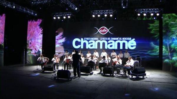 Orquesta Folclórica Prov. de Corrientes 20.01.2017