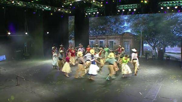 Ballet Folklorico Nacional   25.01