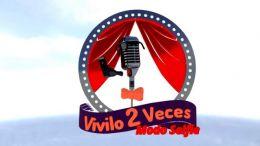 VMS | T  :2 | E :7