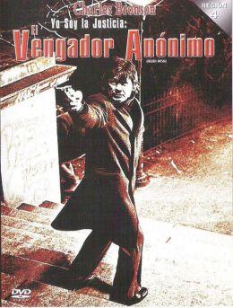 El Vengador Anónimo 1