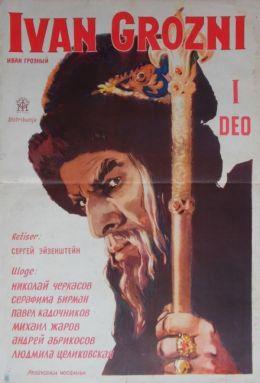 Ivan el terrible