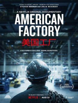 Américan Factory