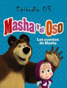 Masha y el Oso   E:03
